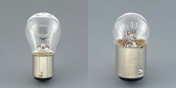 Picture 3 : To The Left A P21W Bulb And To The Right A R5W Bulb